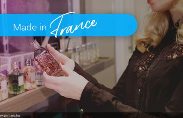 Снимка на статия - Какво трябва да знаем за френските парфюми?